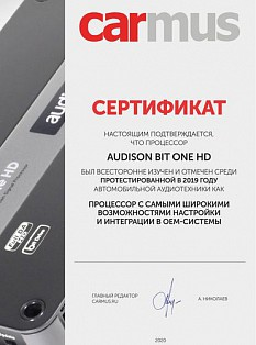 Audison bit one hd